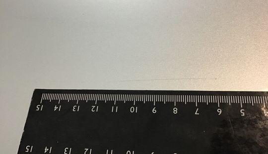 external 12
